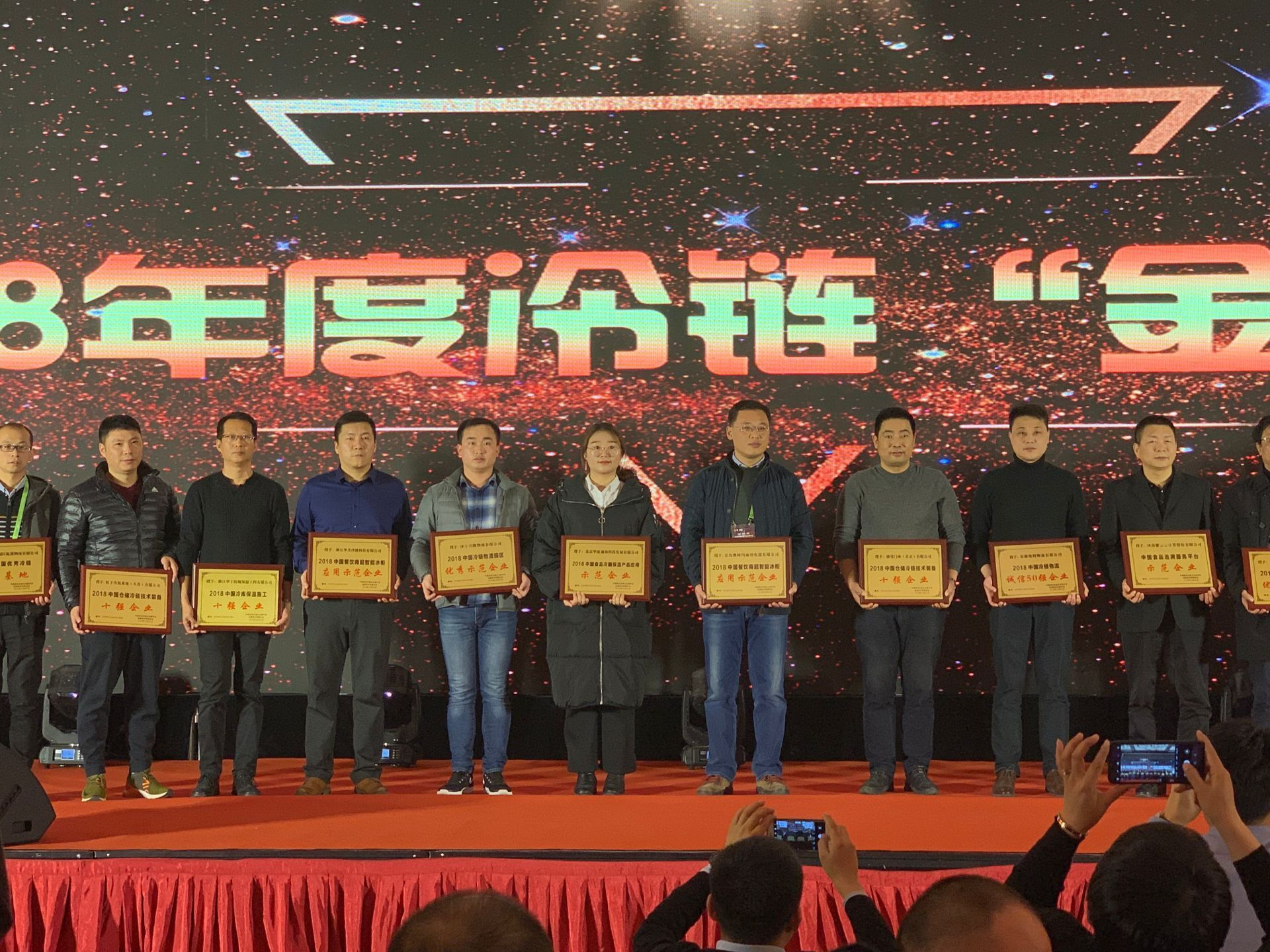 "Feininger won the ""2018 China Cold Storage Insulation Project Construction Demonstration Enterprise"""